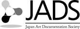 jads_logo_2008